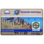 The Phonecard Shop: Portugal, Telecom Portugal - Europalia 91, 120 units