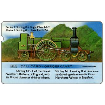 PT Trial cards - Stirling Train, deep notch, R10