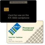 The Phonecard Shop: Telkom - Field trial TMSA, R10