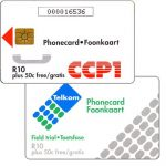 The Phonecard Shop: South Africa, Telkom - Field trial CCP1, R10