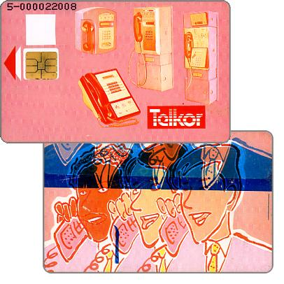Phonecard for sale: Telkor - Trial card, Pink Faces, R10 (printing error)