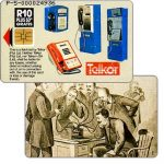 The Phonecard Shop: South Africa, Telkor - Trial card, T.A. Edison, R10
