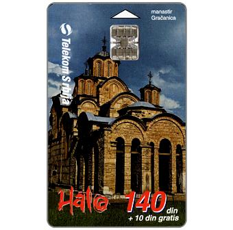 Phonecard for sale: Gracanica monastry, 140 din