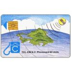 The Phonecard Shop: St.Maarten, Island and satellite, transparent inovatron logo, 60 units