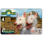 The Phonecard Shop: Razas Caninas Ibericas, Podenco Ibicenco, 2000+100 pta