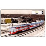 The Phonecard Shop: Talgo III, 1000 pta
