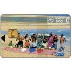 The Phonecard Shop: Spain, Robinson's Club, 500 pta