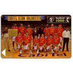 The Phonecard Shop: Spain, Gijon Basketball Team, 1000 pta