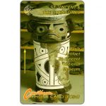 The Phonecard Shop: Carib artifact, small logo, 7CSVC, EC$20