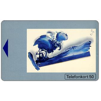 Phonecard for sale: Stegring 1993, specimen card without chip, 50 units