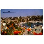 Phonecard for sale: Trial card, Antalya, old town and marina, 50 units