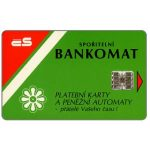 The Phonecard Shop: Czech Republic, Telecom Praha - Bankomat, 100 units