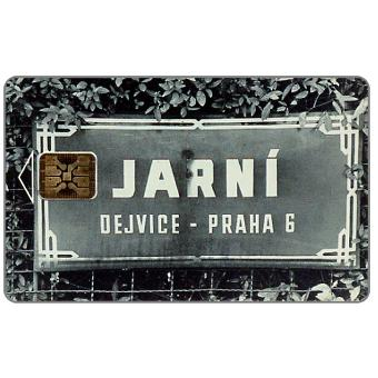 Phonecard for sale: SPT Telecom - Jarni, Czechoslovak Airlines, 100 units
