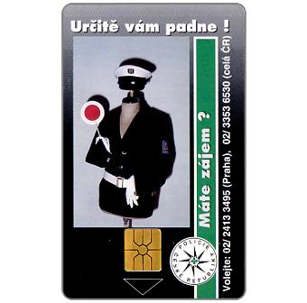 Phonecard for sale: SPT Telecom – Police, 50 units