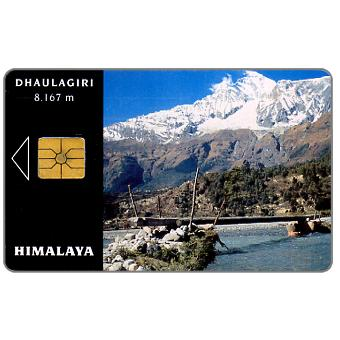 Phonecard for sale: SPT Telecom – Himalaya, Dhaulagiri, 50 units