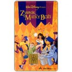 The Phonecard Shop: Czech Republic, SPT Telecom – Disney's The Hunchback of Notre Dame, 50 units