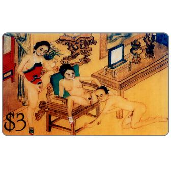 Phonecard for sale: Anywhere Telecard - Chinese erotic print, $3