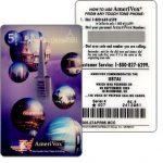 The Phonecard Shop: U.S.A., Amerivox - USTAI Richmond, STAR CODE, 5 units