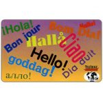 The Phonecard Shop: IMG - Telechange 'Hello'