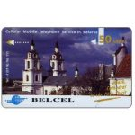 The Phonecard Shop: Belarus, Cathedral, 1CWMC, 50 units