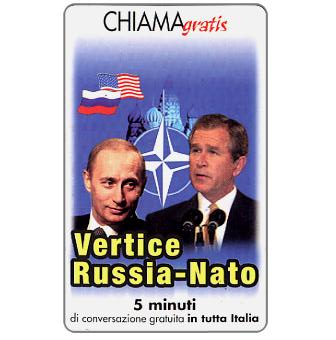 Phonecard for sale: Vertice Russia-Nato, 5 min.