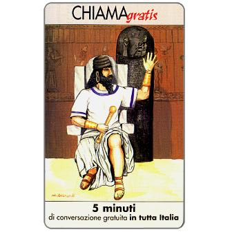 Phonecard for sale: Personaggi n. 03 - Hammurabi, 5 min.