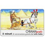 The Phonecard Shop: Italy, Personaggi n. 05 - Ramsete II, 5 min.