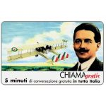 The Phonecard Shop: Italy, Museo Aeronautico Gianni Caproni, 5 min.