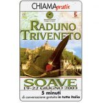The Phonecard Shop: Italy, Alpini, Raduno Triveneto Soave, 5 min.