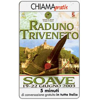 Phonecard for sale: Raduno Triveneto Soave, 5 min.