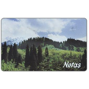 Phonecard for sale: First issue, Alma-Ata Telephone Network, landscape, 140 units