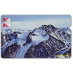 The Phonecard Shop: Kirgyzstan, Mountains, 40 units