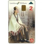 Phonecard for sale: Regional costumes, Region of Zemgale, 2 Lati