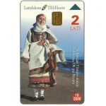 Phonecard for sale: Regional costumes, Region of Kurzeme, 2 Lati