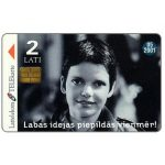 The Phonecard Shop: Hansabanka, 2 Lati