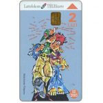 Phonecard for sale: School 3, 2 Lati