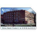 The Phonecard Shop: Lithuania, Karolina Hotel, 50 units