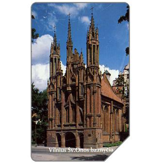 Phonecard for sale: Vilnius Cathedral, 100 units