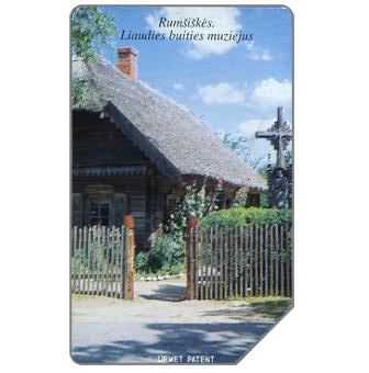 Phonecard for sale: Rumsiskes Museum, 200 units