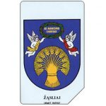 The Phonecard Shop: Lithuanian provinces, Zasliai, 25 units