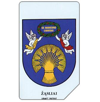 Phonecard for sale: Lithuanian provinces, Zasliai, 25 units