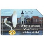 The Phonecard Shop: Lithuania, 70 years of radio, Kaunas, 25 units