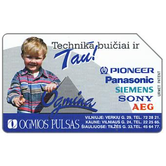 Phonecard for sale: Ogmios Pulsas, 100 units