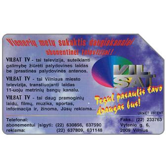 Phonecard for sale: Vilsat Cable TV, 25 units