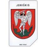 The Phonecard Shop: Lithuanian provinces, Joniskis,25 units