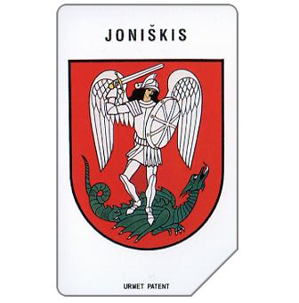 Phonecard for sale: Lithuanian provinces, Joniskis,25 units
