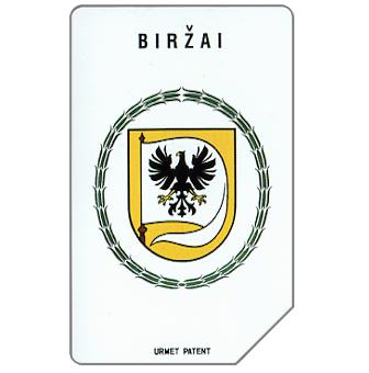 Phonecard for sale: Lithuanian provinces, Birzai, 25 units