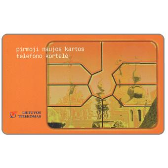 Phonecard for sale: First chipcard issue, 75 units