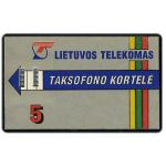 The Phonecard Shop: Lithuania, Lietuvos Telekomas, Taksofono Kortele, 5 Lt