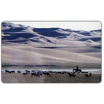 Phonecard for sale: Landscape, 3000 units